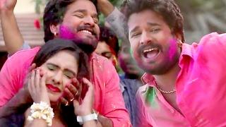 superhit होली गीत 2017 ritesh pandey फार दs चोली pichkari ke puja bhojpuri holi songs