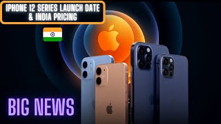iPhone 12 Launch Event | iPhone 12 India Launch & Pricing