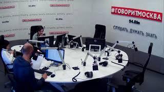 Смотреть видео Новости 20 февраля 2018 года на 08:30 на Говорит Москва онлайн