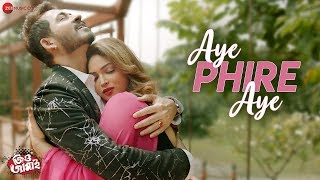 Aye Phire Aye - Jio Jamai HD.mp4