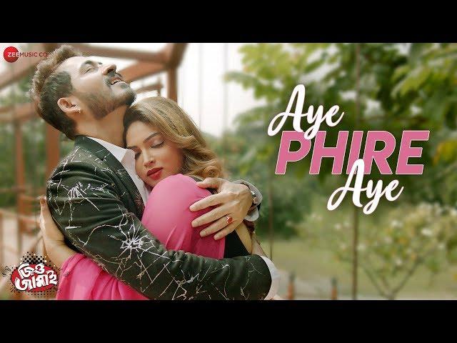Aye Phire Aye - Jio Jamai | Hiran & Ishani Ghosh | Palak Muchhal & Rayan Roy | Dev Sen