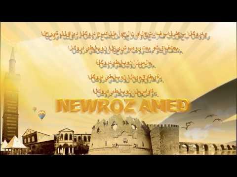 Arabic - Newroz 2013
