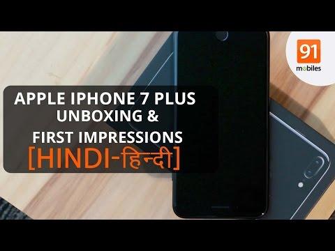 App phone price in india 7 plus 32gb red