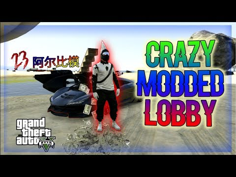 CRAZY MODDED MONEY LOBBY (FREE CASH & RP)- GTA V ONLINE MODZ