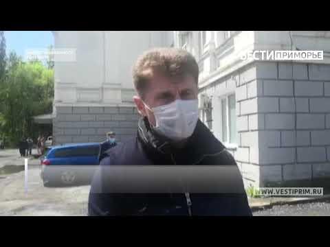 Подрядчика для ремонта пострадавшей от пожара больницы в Партизанске определят в ближайшее время