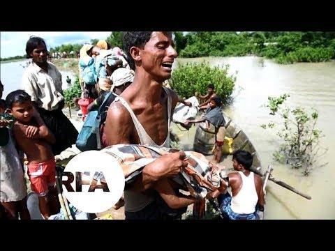 Rohingya Children Dying as Families Flee to Bangladesh | Radio Free Asia (RFA)