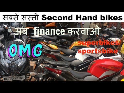 best Second Hand Bike Market{financeकरवाओ-Superbikes, bullets,sportsbike}