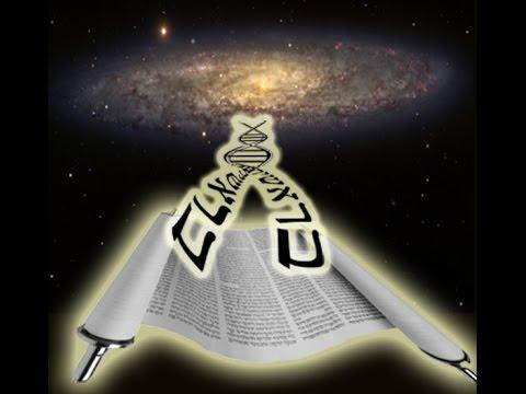 פרשת בראשית חלק ב בכולל יוסף דעת (ירושלים) הרב אפרים כחלון