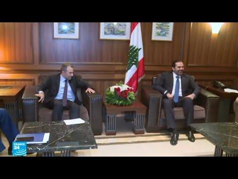 العقدتان المسيحية والدرزية تعيقان تشكيل الحكومة اللبنانية الجديدة