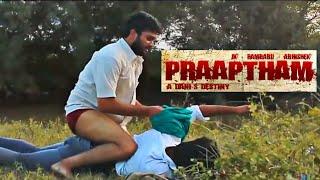 Praaptham | Tamil Short Film HD  | with English subtitle | 2020 Thumb