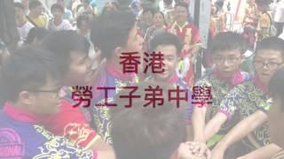 2017香港青年醒獅武術交流團@勞工子弟中學@佛山嶺南天地@