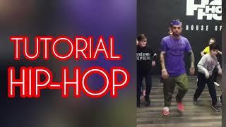 TUTORIAL HIP-HOP DANCE / ОБУЧАЮЩЕЕ ВИДЕО ХИП-ХОП БАЗОВЫЕ ДВИЖЕНИЯ
