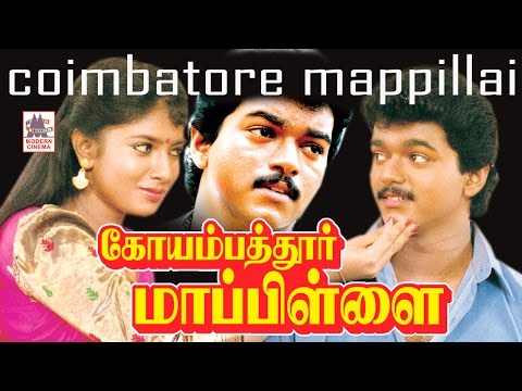 Coimbatore Mappillai Full Movie | Vijay | Sanghavi | கோயம்பத்தூர் மாப்பிள்ளை