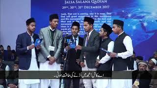 Taraane - Jalsa Salana Qadian 2017