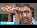 Gharbhasreeman Malayalam Movie Scenes Siddique Breifing About Pregnancy Experiments Suraj