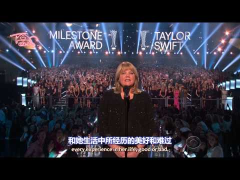 【TSCN】【Chinese English sub】Taylor Swift Accepting ACM Milestone Award