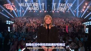 【TSCN】【Chinese English sub】Taylor Swift Accepting ACM Milestone Award