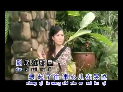 黃慧儀 - huang hui yi - 我問天 - Wo Wen Tian - I Ask Heaven