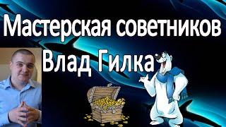 видео Аналитика от пользователя Владислав Антонов