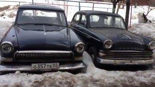 Заброшенные автомобили  - ГАЗ 21, Москвич 403