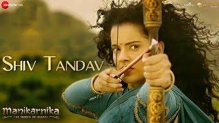 Shiv Tandav Full | Manikarnika | Kangana Ranaut | Shankar Ehsaan Loy | Prasoon Joshi