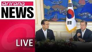 [LIVE/NEWSCENTER]  Pres. Moon calls for bipartisan support in ratifying joint declaration signed..