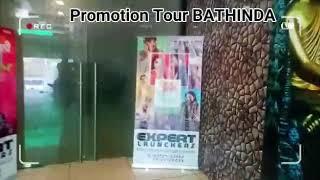 "Golak Bugni Bank Te Batua Promotion Tour Bathinda ਫਿਲਮ  "" ਗੋਲਕ ਬੁਗਨੀ ਬੈਂਕ ਤੇ ਬਟੂਆ """