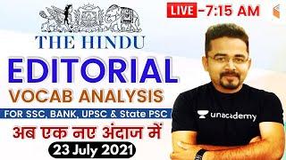 7:15 AM - The Hindu Editorial Analysis by Sandeep Kesarwani | 23 July 2021 | The Hindu Analysis