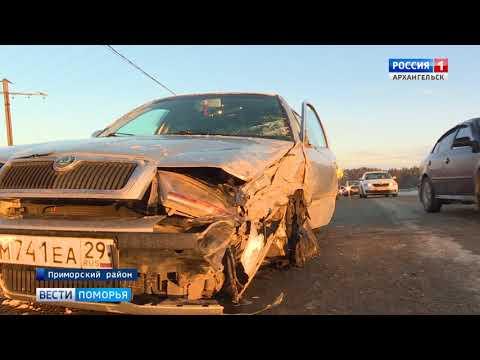 Пьяный водитель стал виновником ДТП на Новодвинской трассе