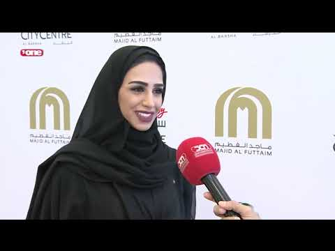 News Reports Majid Al Futtaim Officially Opens  My City Centre A
