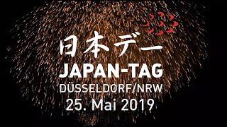 Japan-Tag Düsseldorf/NRW 2019