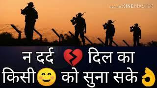 Whatsapp stutas video ll attitude Shayri ll new song ll foji Shayari ll sed shayri ll Romantic video