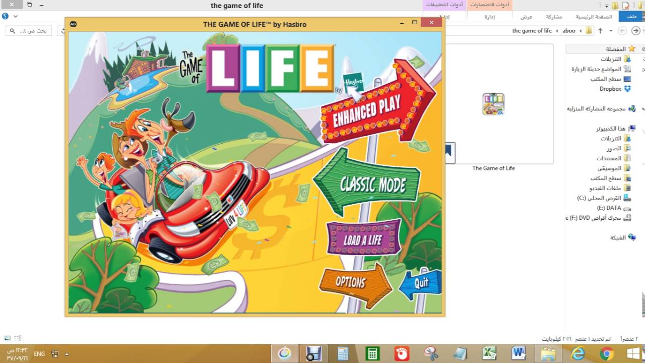 Download The Game of Life on PC with BlueStacks
