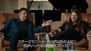 映画『アリー/ スター誕生』特別映像(ジャクソン編)【HD】大ヒット上映中