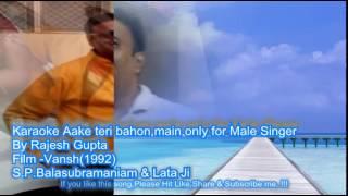Aake Teri bahon main har sham lagi sinduri Karaoke only for male singer by Rajesh Gupta