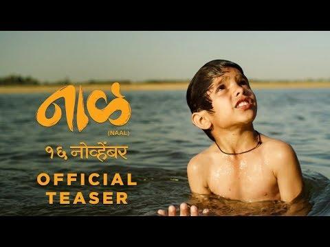 Naal Teaser  Zee Studios  Nagraj Popatrao Manjule