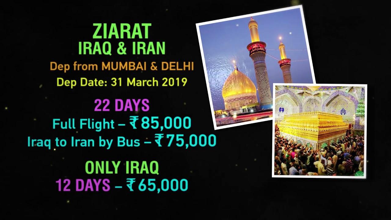 Mahdi Tours & Travels (Mumbai) Umrah e Rajabiya & Ziarat e Shabaniya