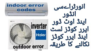 Dc Inverter Ac Indoor  And Outdoor All Error Codes (Haier) In Urdu /Hindi