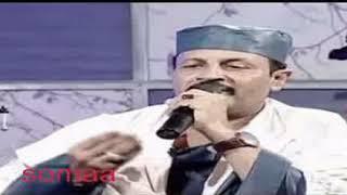 عبد الرحيم البركل - رسالة الي دار البقاء