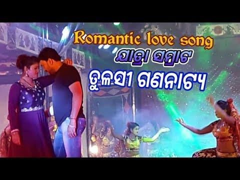 Odia jatra romantic love song 2018 | Tulasi Gananatya | akhi tu kandena