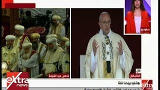 رئيس كنائس الشرق الأوسط سابقًا يوجه رسالة للإرهابيين (فيديو)