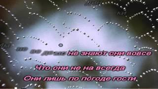 Скачать Агутин Леонид Дождь надоел караоке