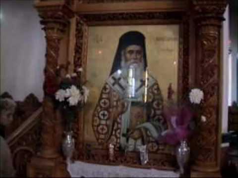 Grecia Manastirea Sfintul Nectarie Eghina Youtube