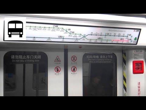 CSR Zhuzhou A4 EMU (Siemens IGBT-VVVF) - Huijiang to Nanpu (Guangzhou Metro Line 2) 广州地铁2号线