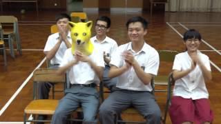 Publication Date: 2016-09-21 | Video Title: 南亞路德會沐恩中學16-17學生會候選內閣曜靈Willing