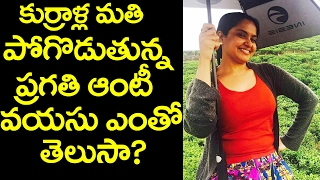 do you know what pragathi aunty age   celebrities unknown facts   friday poster   latest