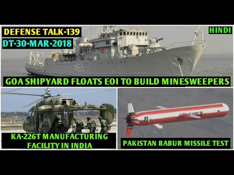 Indian Defence News : New Minesweepers For Navy,KA-226T Manufacturing Facility,US on S400 Deal,Hindi