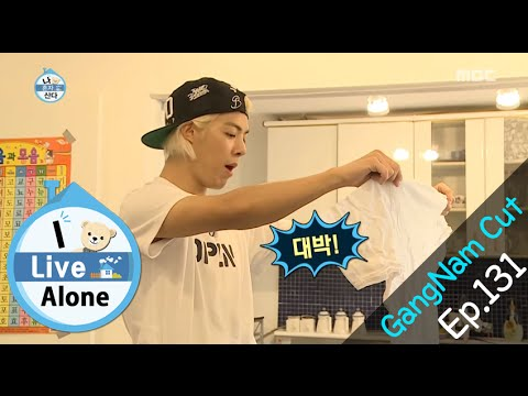 [I Live Alone] 나 혼자 산다 - Kang nam, Clean a room in three years 20151113