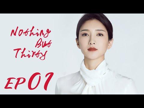 ENG SUB【Nothing But Thirty 三十而已】EP01   Starring: Jiang Shu Ying, Tong Yao, Mao Xiao Tong