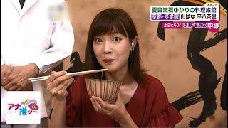 こんにちは、澤田有也佳です。 今回お邪魔したのは、京都・修学院の料理...